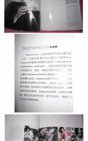 Stephaine Lin Publication